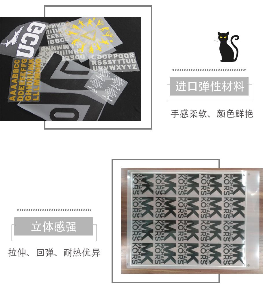 特殊厚板产品展示