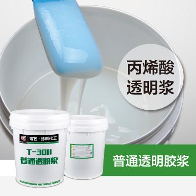 T-3011丙烯酸普通透明胶浆