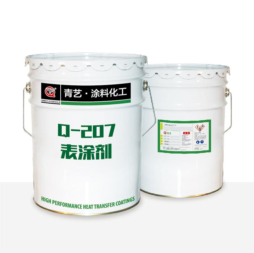 Q-207 通用表层离型剂(上墨层)