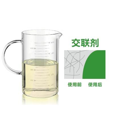 热转印助剂-交联剂/固化剂